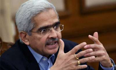 latest-news-sakthikantha-das-appointed-new-rbi-governor