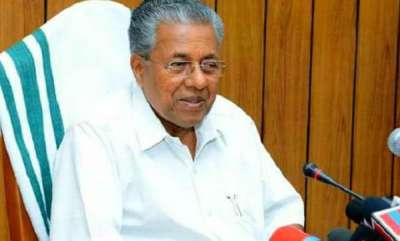 latest-news-cm-pinarai-vijayans-response-on-assembly-polls