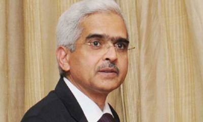 india-shaktikanta-das-named-new-rbi-governor
