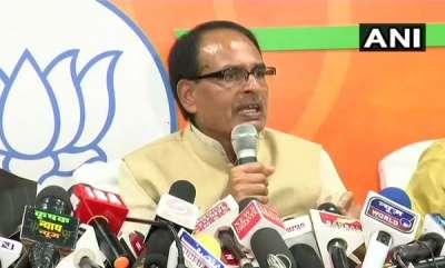 latest-news-former-madhya-pradesh-chief-minister-shivraj-singh-chouhans-response