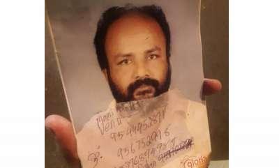 kerala-suicide-bid-in-front-of-bjps-protest-venue-in-tvm