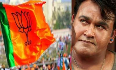 latest-news-mohanlal-fans-against-bjp-harthal