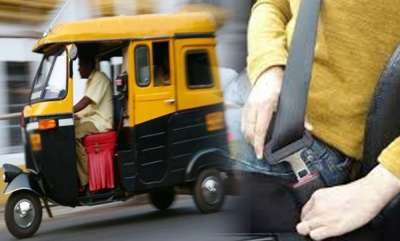 auto-auto-rickshaws-to-get-more-safety-features-seat-belts-doors