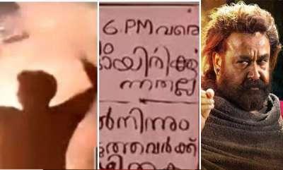 latest-news-mohanlal-movie-odiyan-released