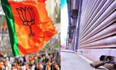 latest-news-kerala-bjp-harthal-started