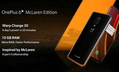 tech-news-oneplus-6t-mclaren-edition-launch-in-india