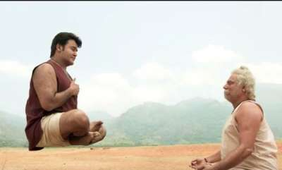 latest-news-song-from-odiyan-movie