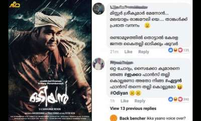 latest-news-mohanlal-fans-comments-in-sreekumar-menons-facebook
