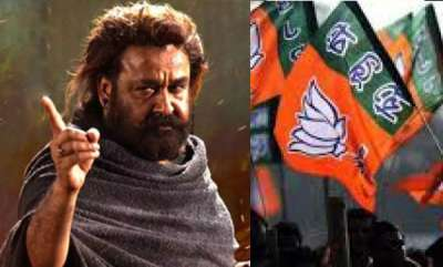 latest-news-mohanlal-fans-association-members-phone-call-to-bjp-office