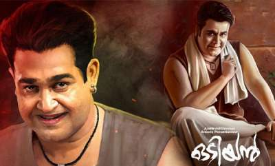 movie-reviews-odiyan-movie-review