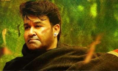 latest-news-odiyan-film-lived-in-facebook
