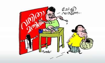 latest-news-vs-achuthanadans-letter-to-cc