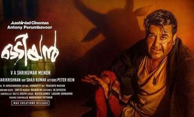 entertainment-odiyan-full-move-leaked-online-by-tamilrockers