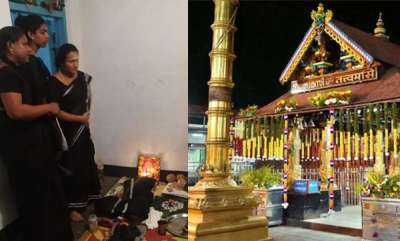 latest-news-trance-genders-visits-sabarimala-soon
