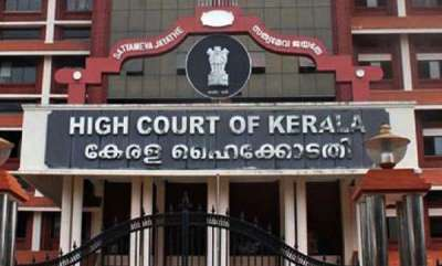kerala-hc-orders-appointment-of-ksrtc-conductors-within-2-days