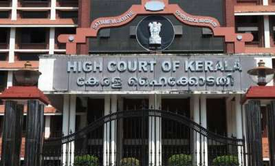 latest-news-high-court-order-in-kstrc-issue