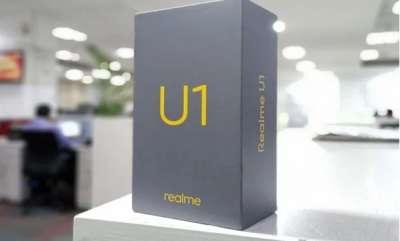 mobile-realme-u1-3gb-ram-variant-sale-amazon-india
