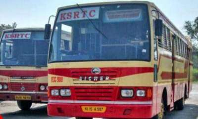 latest-news-those-received-advice-memo-is-to-be-placed-in-ksrtc-in-two-days