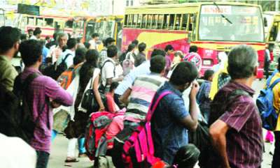 latest-news-ksrtc