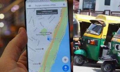 tech-news-google-maps-new-feature-auto-riskha