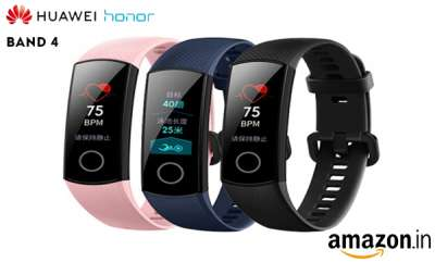 tech-news-honor-band-4-launched-exclusively-on-amazon-india