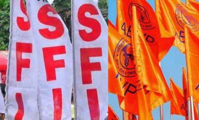 latest-news-abvp-activist-held-for-inflicting-injury-on-his-own-body-to-implicate-sfi