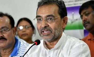 latest-news-upendra-kushwaha-joins-grand-alliance-in-bihar