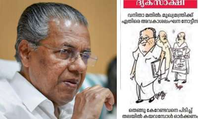 opinion-pinarayi-vijayan-faces-casteist-attack-from-sangha-parivar