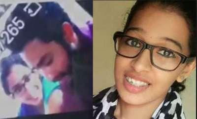 latest-news-jesna-missing-case-follow-up