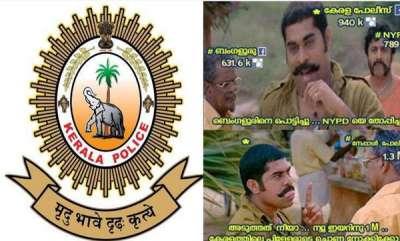 latest-news-kerala-police-facebook-post