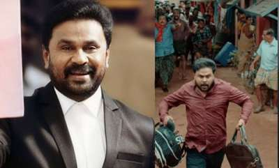 latest-news-kodathi-samakshama-balan-vakeel-movie-teaser