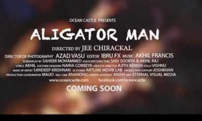 short-films-short-film-teaser-aligator-man