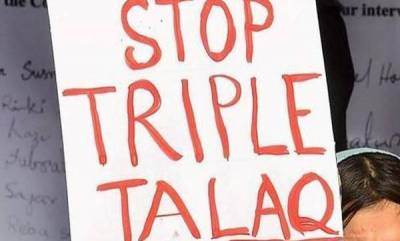 india-triple-talaq-bill-in-rs-today-cong-others-set-to-oppose