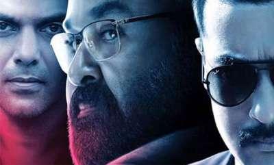 latest-news-mohanlal-soorya-new-movie-kappan
