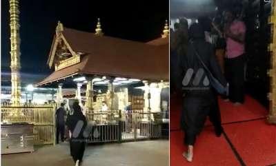 latest-news-kanakadurga-and-bindu-entered-sabarimala