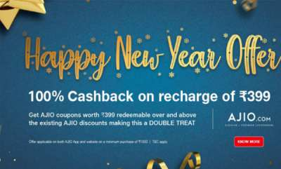 tech-news-reliance-jio-offering-customers-100-per-cent-cashback-under-its-happy-new-year-offer