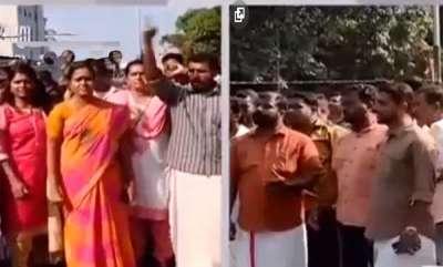 latest-news-protest-at-trivandram