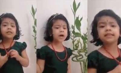 latest-news-viral-facebook-video-girl-singing