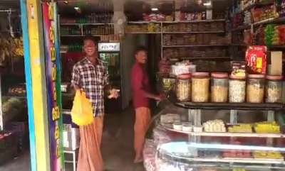 latest-news-facebook-video-goes-viral