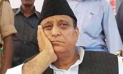 latest-news-fraud-case-filed-against-sp-leader-azam-khan-and-family