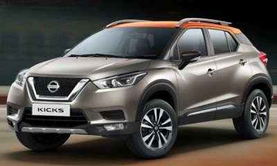 auto-nissan-kicks-market-rate-1510-lakhs