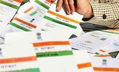india-aadhaar-to-be-linked-with-driver-licence-soon-ravi-shankar-prasad