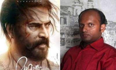 latest-news-mamankam-director-about-mammootty-and-film