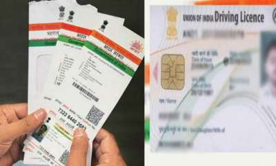 auto-aadhaar-linked-with-driving-licence