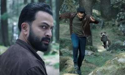 latest-news-prithviraj-nine-movie-trailer-out