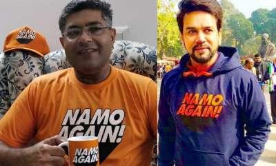 latest-news-namo-again-campain-by-anurag-thakkur