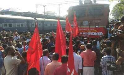 latest-news-national-strike-issues