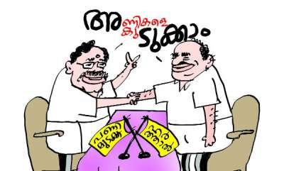 latest-news-cpm-bjp-solver-all-cases