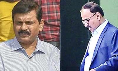 latest-news-nageswara-rao-new-cbi-director