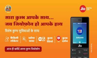 tech-news-jio-launches-kumbh-jiophone-features